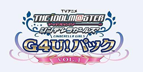 TVアニメ アイドルマスター シンデレラガールズ G4U!パック VOL1