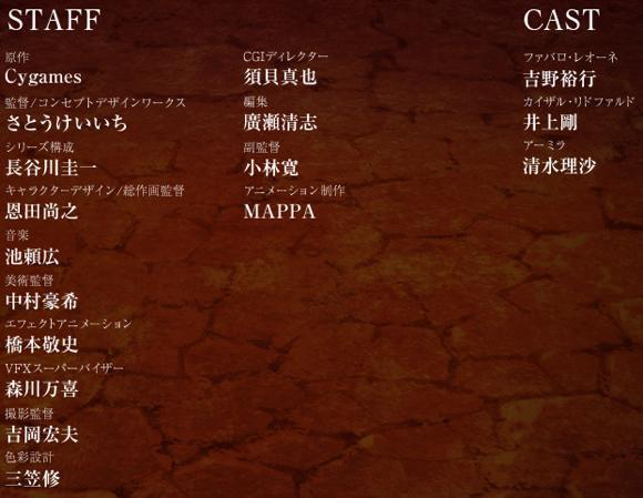 TVアニメ「神撃のバハムート GENESIS」公式サイト