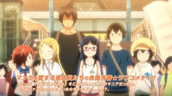 TVアニメ「デンキ街の本屋さん」PV第1弾