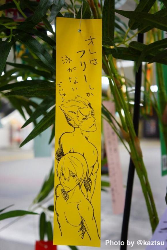 004 物語シリーズ 短冊 2014