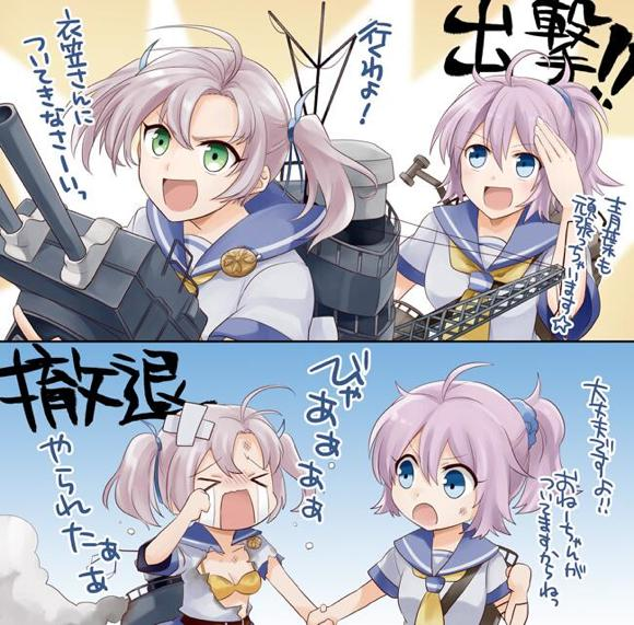 017 艦隊これくしょん 艦これ 艦娘