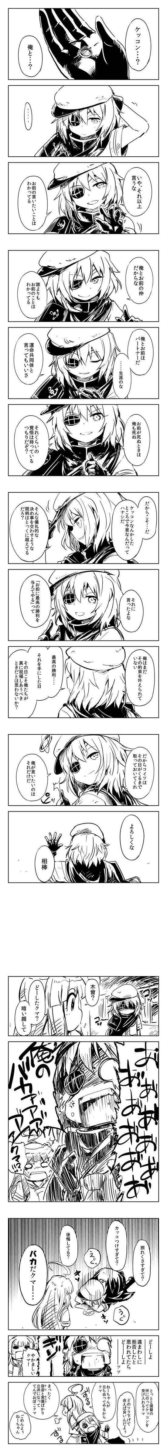 006 艦隊これくしょん 艦これ 艦娘