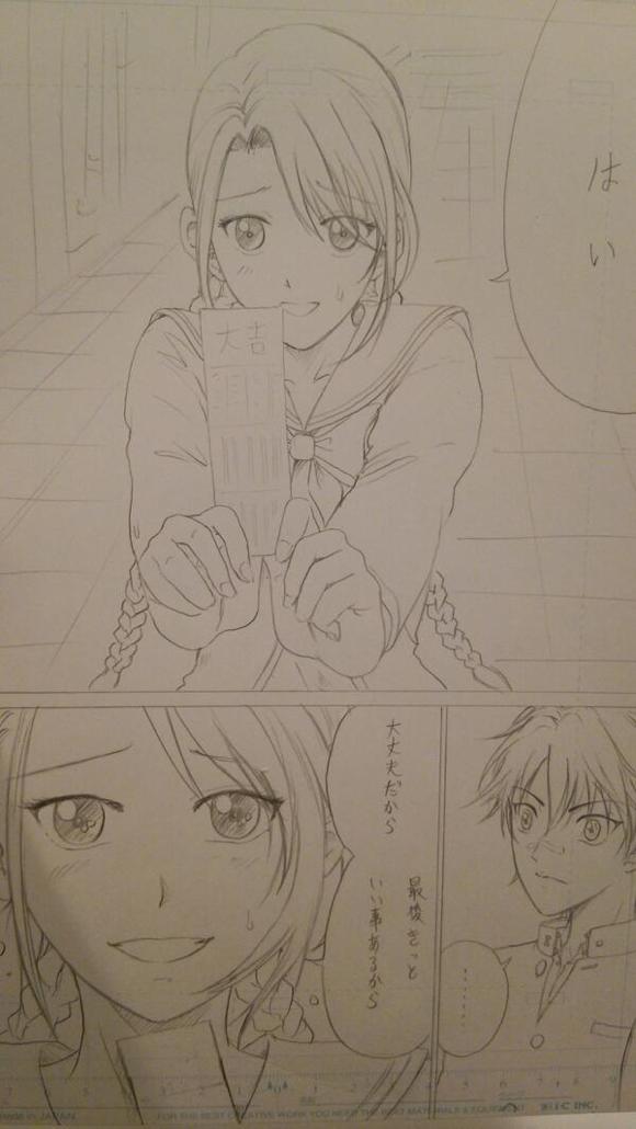 桜乃 ラブストーリー
