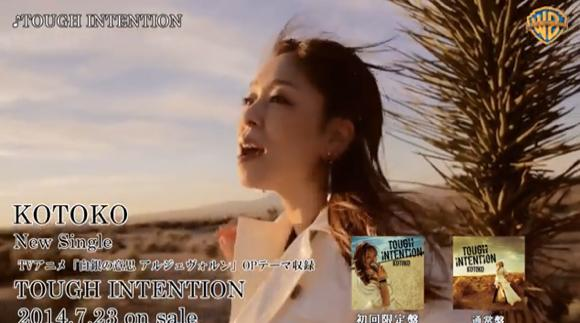 KOTOKO「TOUGH INTENTION」MUCIC VIDEO