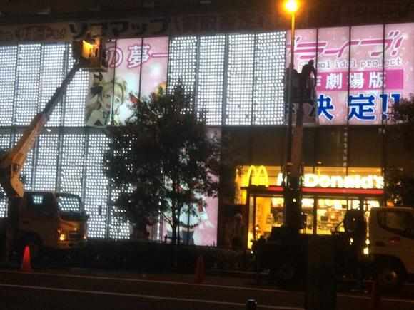 ラブライブ! 秋葉原ソフマップ 劇場版 壁面広告