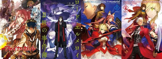 type-moon_books_sum