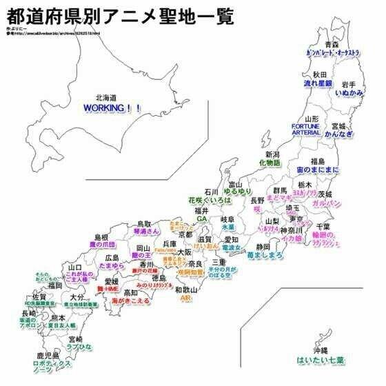 http://livedoor.blogimg.jp/sokudokuex/imgs/3/f/3f270fdd.jpg