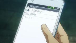 61_ゴールデンタイム_第12話