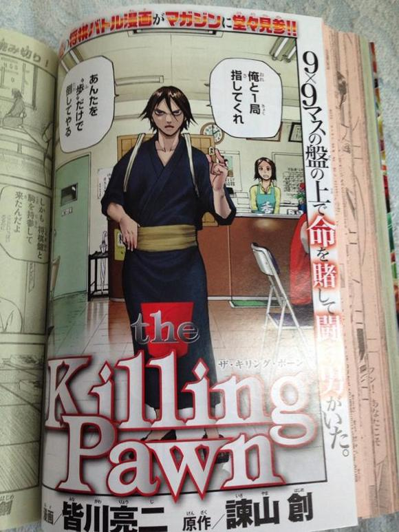 001 the killing pawn