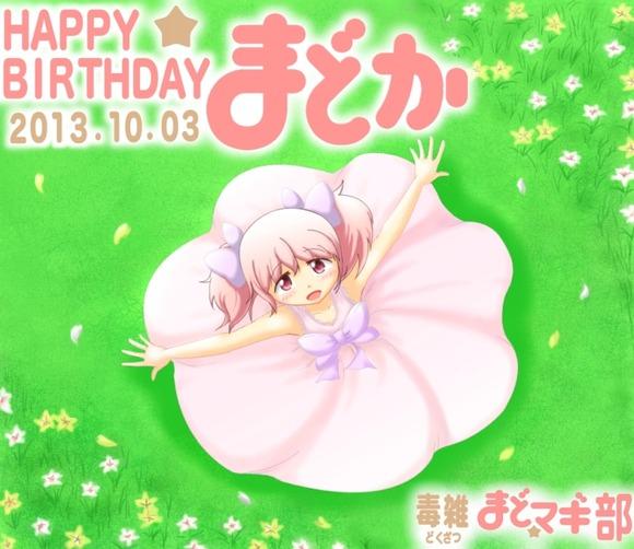http://livedoor.blogimg.jp/sokudokuex/imgs/4/6/46d8e95b.jpg