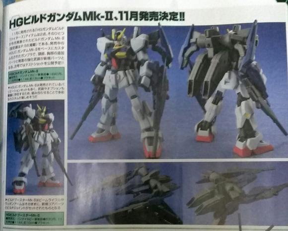 http://livedoor.blogimg.jp/sokudokuex/imgs/4/8/48887485.jpg
