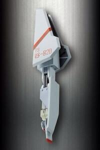 シドニアの騎士 USBメモリ 1
