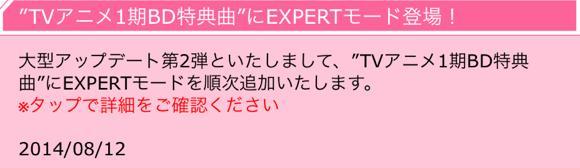 EXPART2_