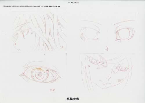 「恋物語」 設定画 5