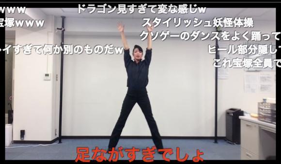 【彩羽真矢】妖怪体操第一【踊ってみた】