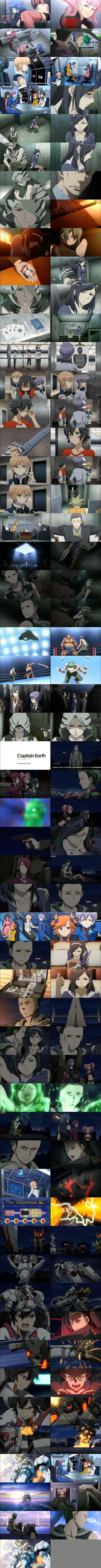 キャプテン・アース 第12話 画像まとめ