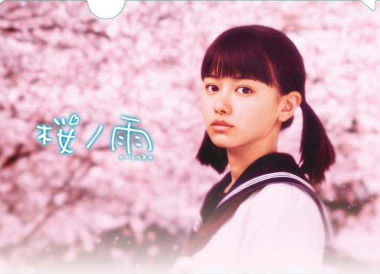 「桜ノ雨」クリアファイル表_