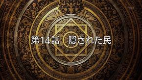 87_マギ_第18話