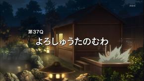 96_黒子のバスケ_第36Q