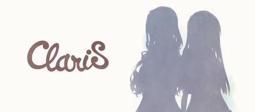 新生 ClariS