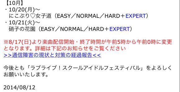 EXPART3_