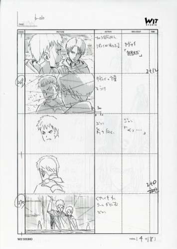 進撃の巨人 第25話 絵コンテ 4_