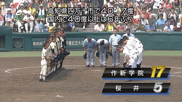 http://livedoor.blogimg.jp/sokudokuex/imgs/8/4/84d6b9d7.jpg