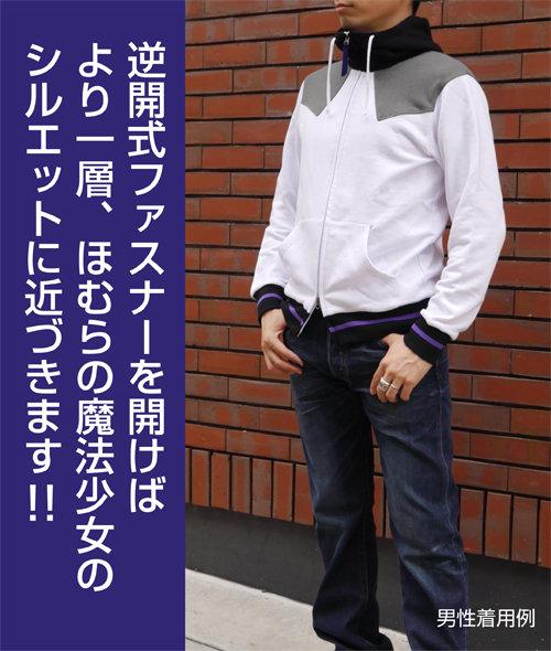 暁美ほむら デザインパーカー4