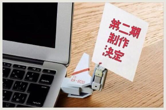 シドニアの騎士 USB メモリ