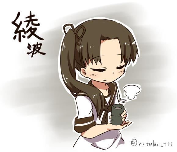 021 艦隊これくしょん -艦これ- 艦娘