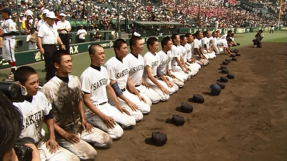http://livedoor.blogimg.jp/sokudokuex/imgs/8/f/8f32b5f9.jpg