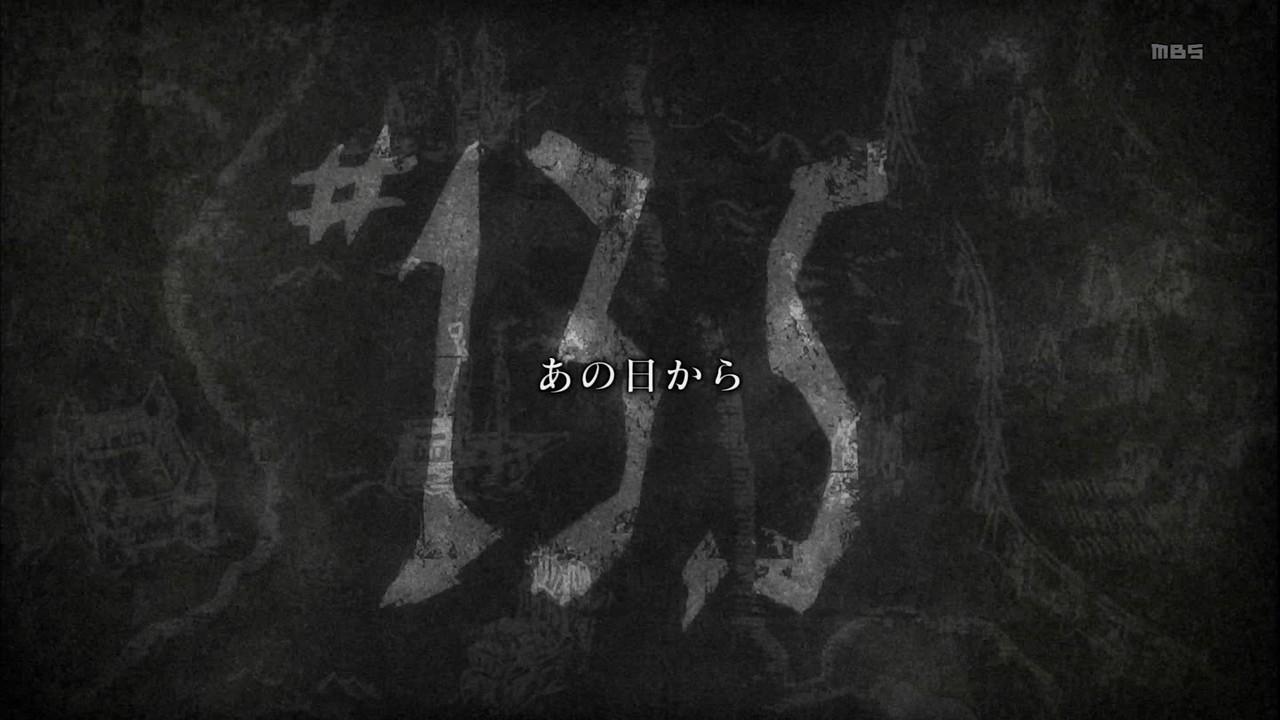 第13 5話 あの日から クール アニ レオンハートの高画質