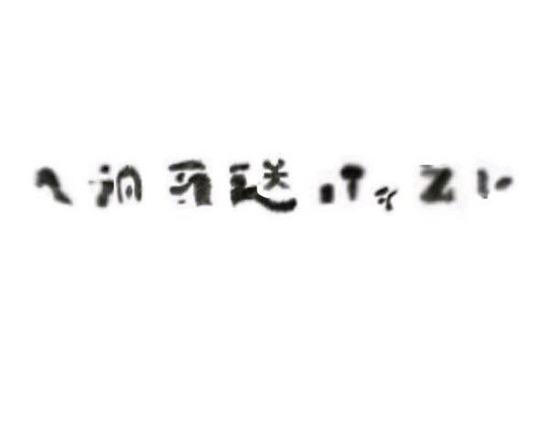 おそ松さん_第2期_フラグ_キャプチャ3_
