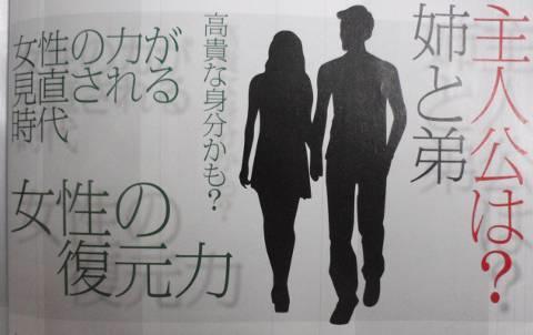 Gレコ 富野監督 インタビュー_