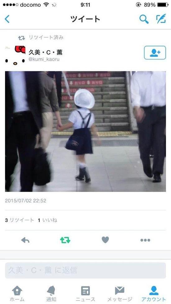 kumi_kaoru_盗撮2_