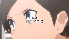 83_夜桜四重奏〜ハナノウタ〜_第9話