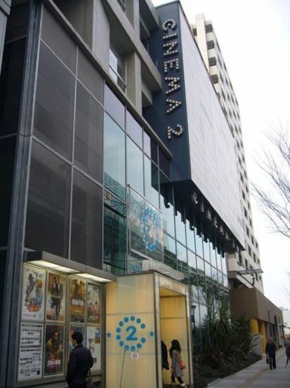 シネマ・ツーのアクセス・上映時間・映画館情報  …