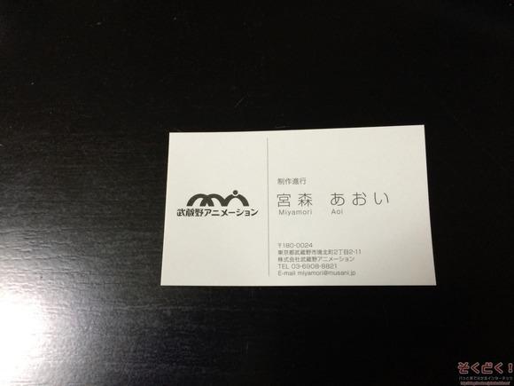 IMG_0420_