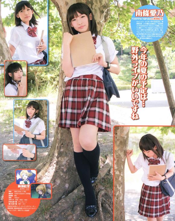 【南條愛乃】ナンジョルノが女子高生の制服姿を披露!これが29歳・・・だと・・・!?