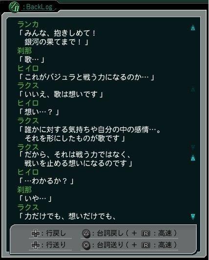 c_7_s