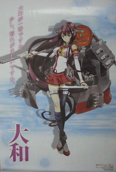 002 艦これ アニメ キャラデザ