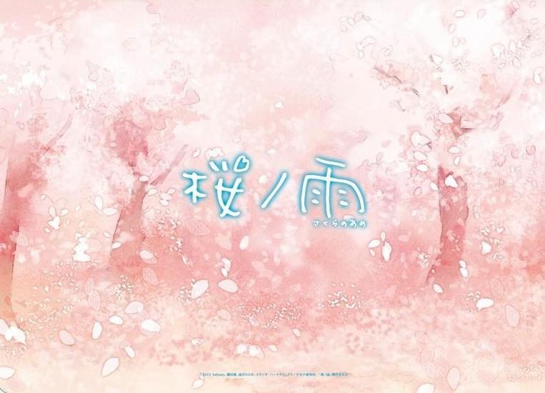 「桜ノ雨」クリアファイル裏_