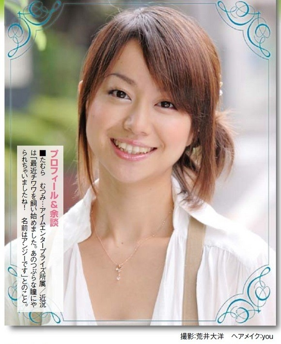 田村睦心の画像 p1_35