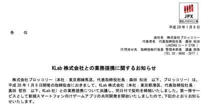 klab_broccoli_pdf_