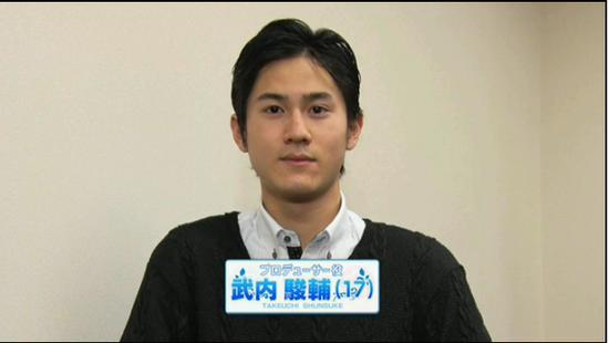 武内駿輔の画像 p1_9