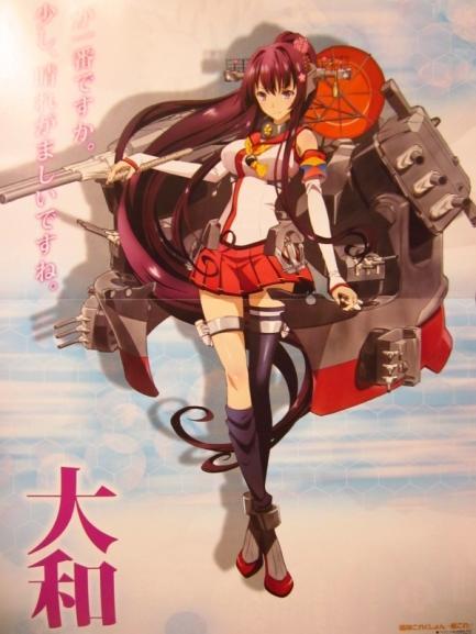 003 艦これ アニメ キャラデザ