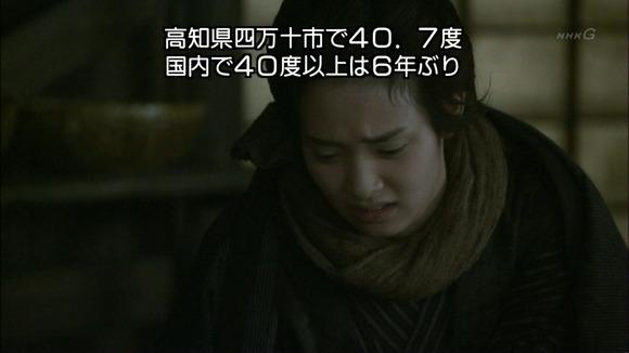 http://livedoor.blogimg.jp/sokudokuex/imgs/c/3/c31c8cb2.jpg