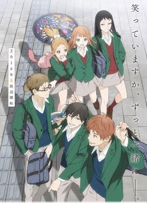 orange_TVアニメ_メインヴィジュアル_サムネイル_