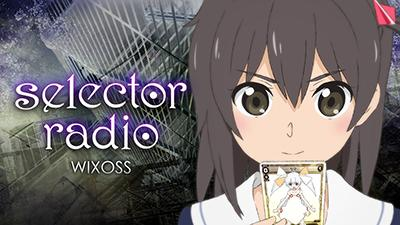 Selector infected WIXOSSの画像 p1_2