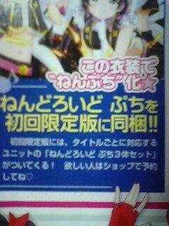 http://livedoor.blogimg.jp/sokudokuex/imgs/c/f/cfdc01d9.jpg